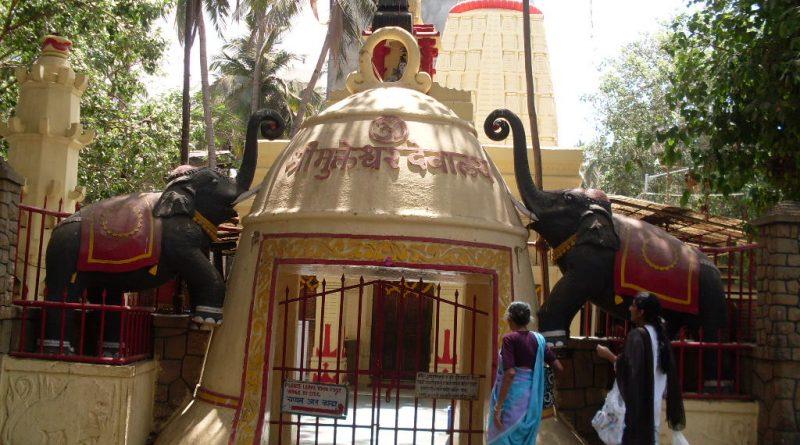 Mukteshwar - Navgrah Temple VileParle Juhu