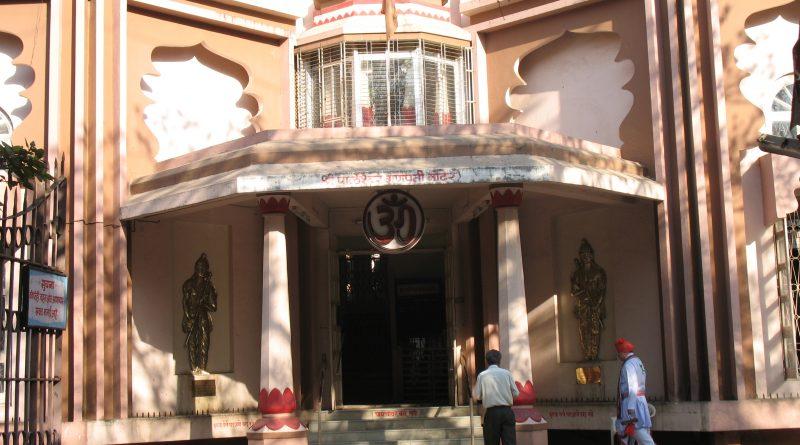 Parleshwar Mandir VileParle