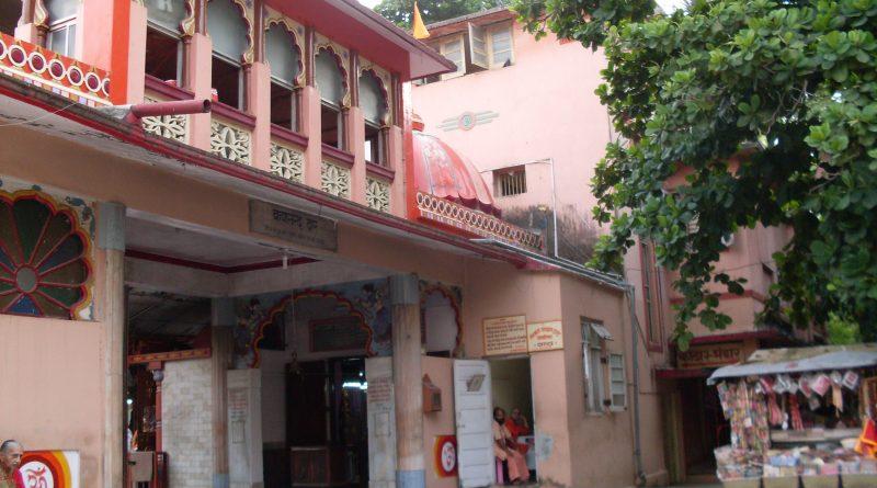 Sanyas Ashram VileParle West