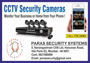 Paras Security System