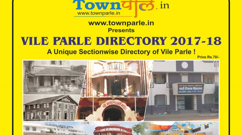 Parle Directory 2017-18