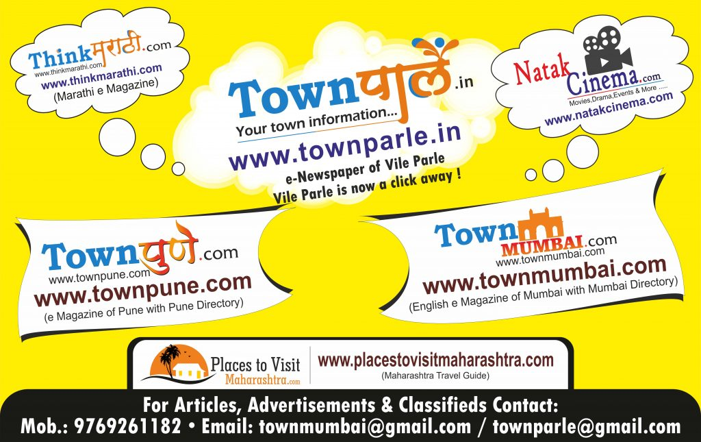 town group websites