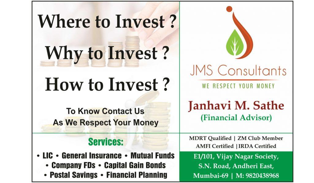 JMS Consultants