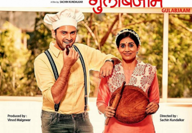 Gulabjaam (Marathi Movie Review)