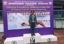 Siya Devrukhkar from Parle Tilak ICSE won  15TH REGIONAL ICSE/ISC INTER SCHOOL AQUATIC CHAMPIONSHIPS 2018