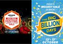 The upcoming big Festival Discounts where you can shop but not fall prey to its marketing Traps!